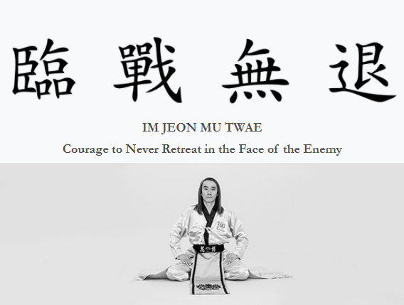 IM JEON MU TWAE – Courage to Never Retreat in the Face of the Enemy
